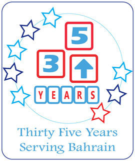 35 Years Serving Bahrain
